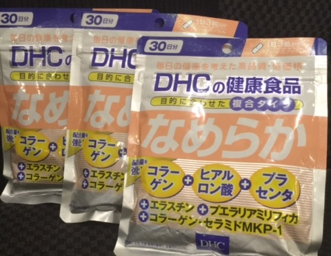 DHC Nameraka Smooth 30 days